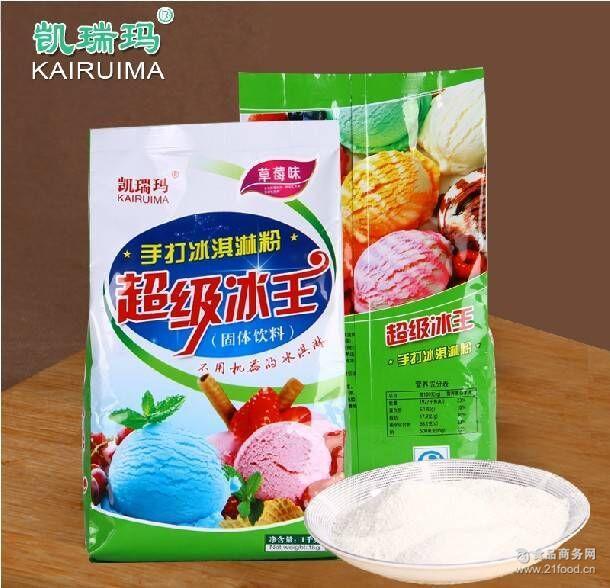 新品人气厂家批发凯瑞玛手打冰淇淋粉冰激凌甜筒原料硬粉机器自制