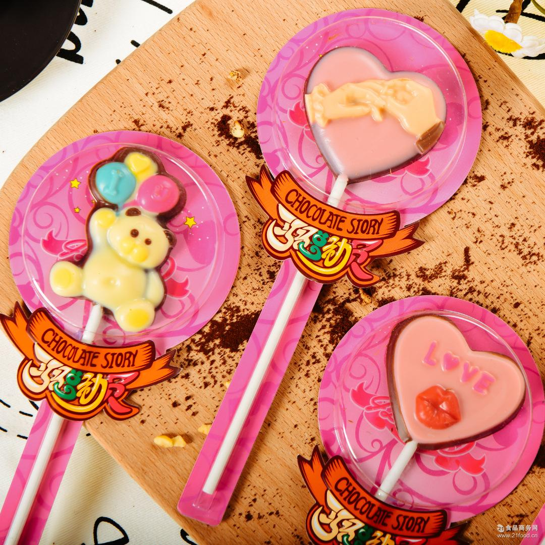 糖果纯手工30支起发 巧力美情人节卡通飞莎巧克力棒棒糖