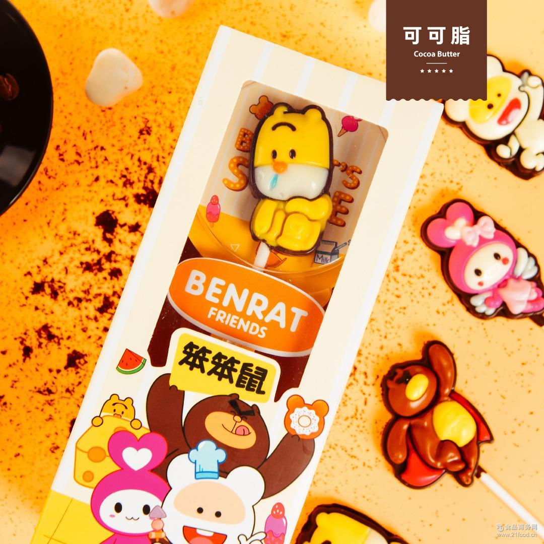 笨笨鼠纯可可脂巧克力卡通棒棒糖儿童糖果休闲零食六支礼盒装批发