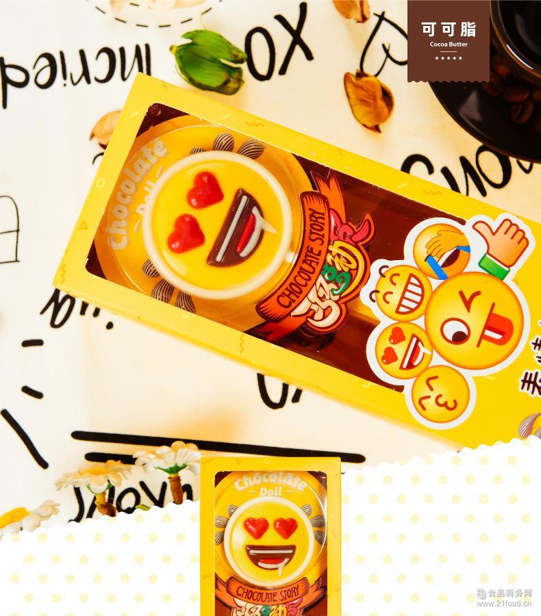 表情表情脂巧克力火锅棒棒糖儿童可可v表情零卡通包糖果捞图片