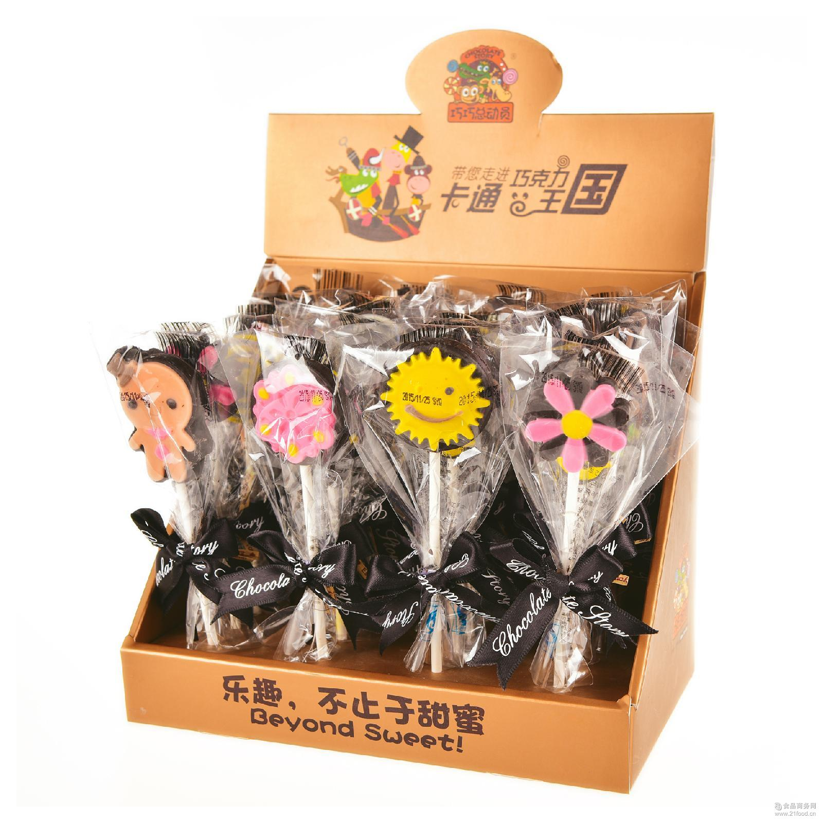 厂家热销新品卡通巧克力棒棒糖休闲零食糖果纯手工生产40支一盒起