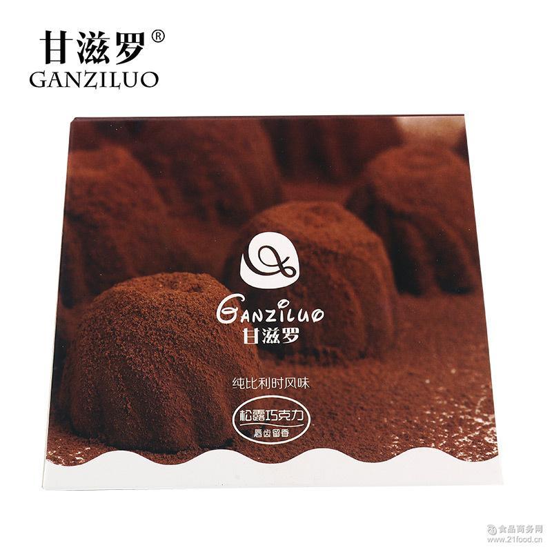 糖果礼物零食批发一件 厂家直销 甘滋罗牛奶巧克力礼盒204g礼品