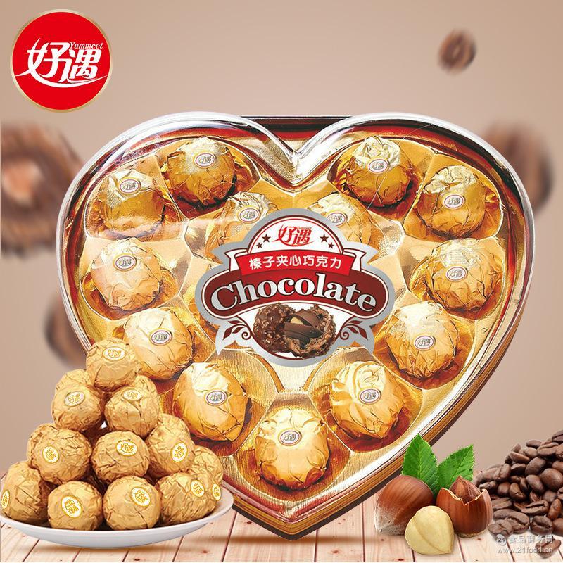 好遇榛子夹心牛奶巧克力15粒礼盒 爱心礼盒188g送女友糖果零食
