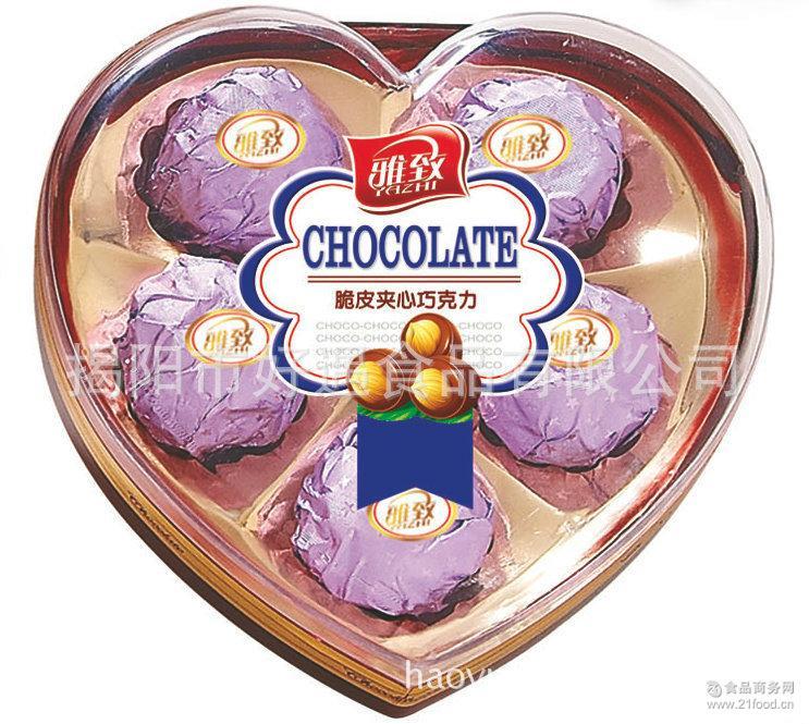 休闲零食雅致夹心巧克力5粒装63g 休闲食品婚庆喜糖巧克力批发