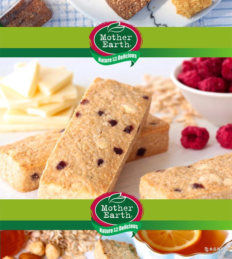 食品类 休闲食品 饼干 > 妈妈农场烘焙燕麦棒多口味240g能量棒零食