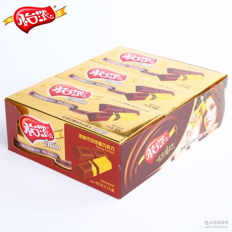 怡浓金条形代可可脂巧克力副食品混批糖果散装批发厂家oem代工