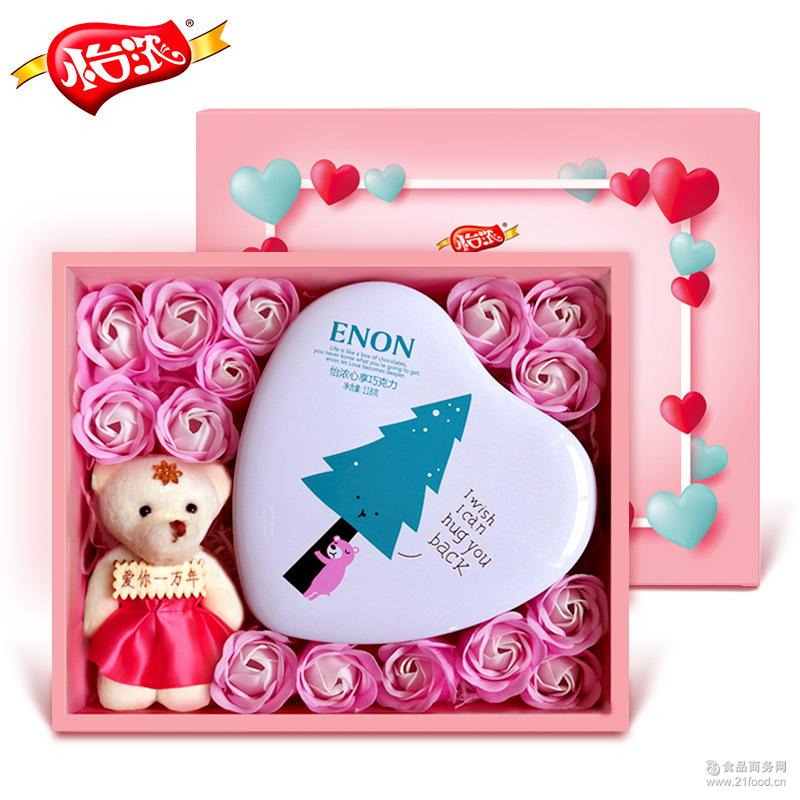 怡浓纯可可脂手工diy黑巧克力零食礼盒装情人节生日礼物送女友