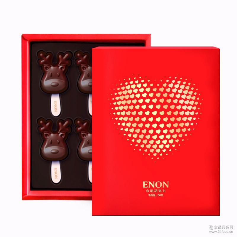 怡浓纯脂黑巧克力手工diy棒棒糖 情人节巧克力礼盒装七夕送女友