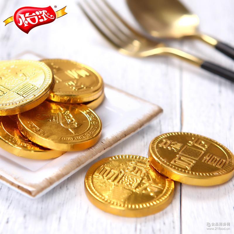 怡浓浓香代可可脂巧克力币生产厂家小学生零食批发玩具糖果食品