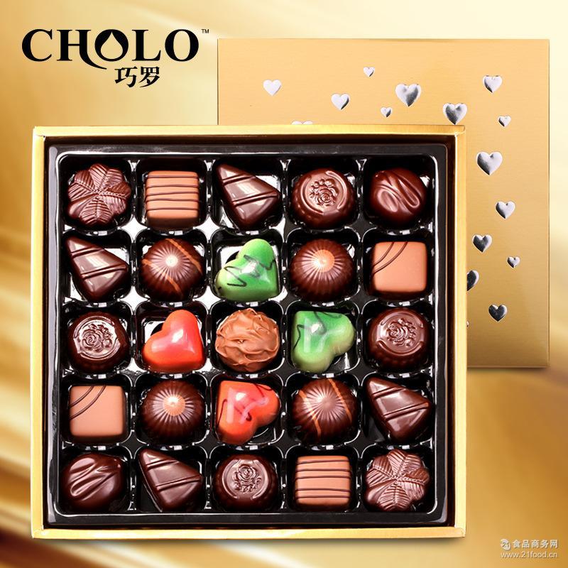 糖果 批发 进口料25颗纯夹心DIY巧克力礼盒装 巧罗 零食品 包邮
