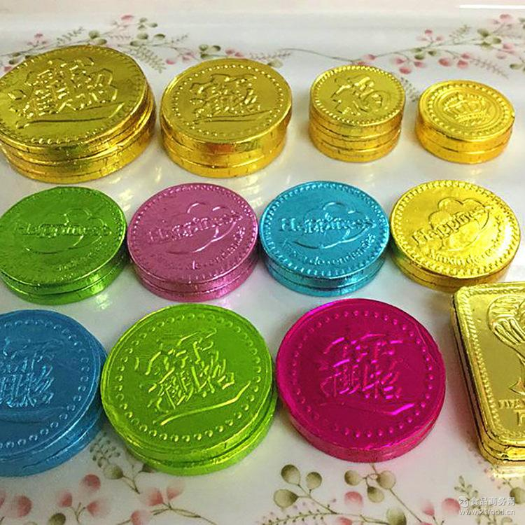 厂家直销儿童金币糖果5斤装婚礼食品 婚庆喜糖散装批发金币巧克力