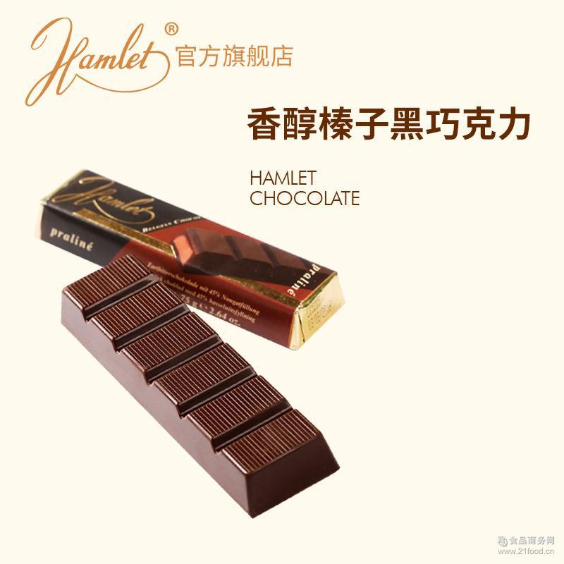 Hamlet哈姆雷特 比利时原装进口 榛子夹心牛奶香醇黑巧克力棒条装