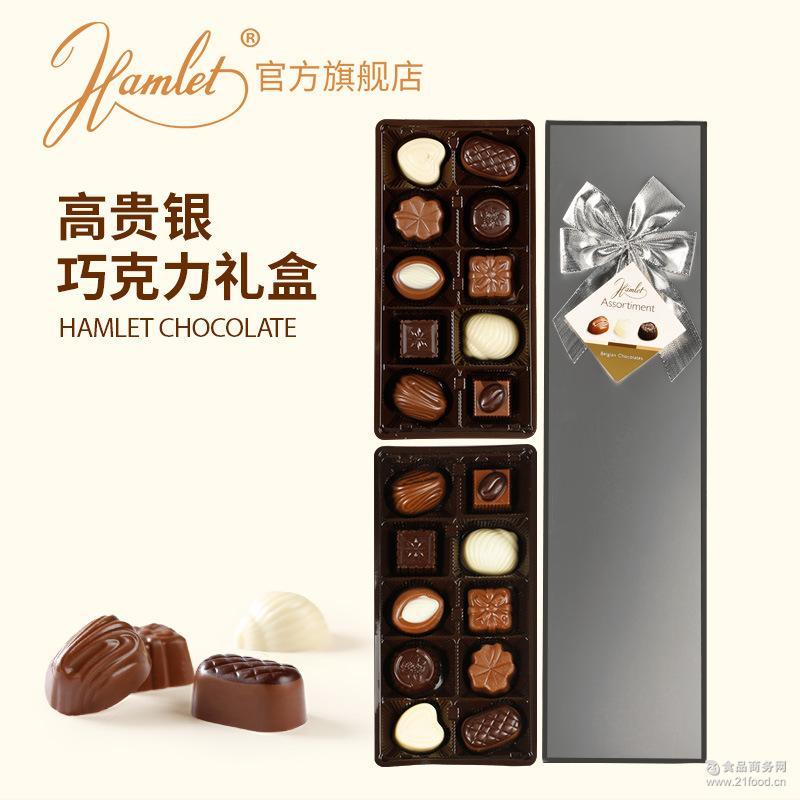 Hamlet哈姆雷特 比利时原装 新品*银婚礼高档巧克力伴手礼盒