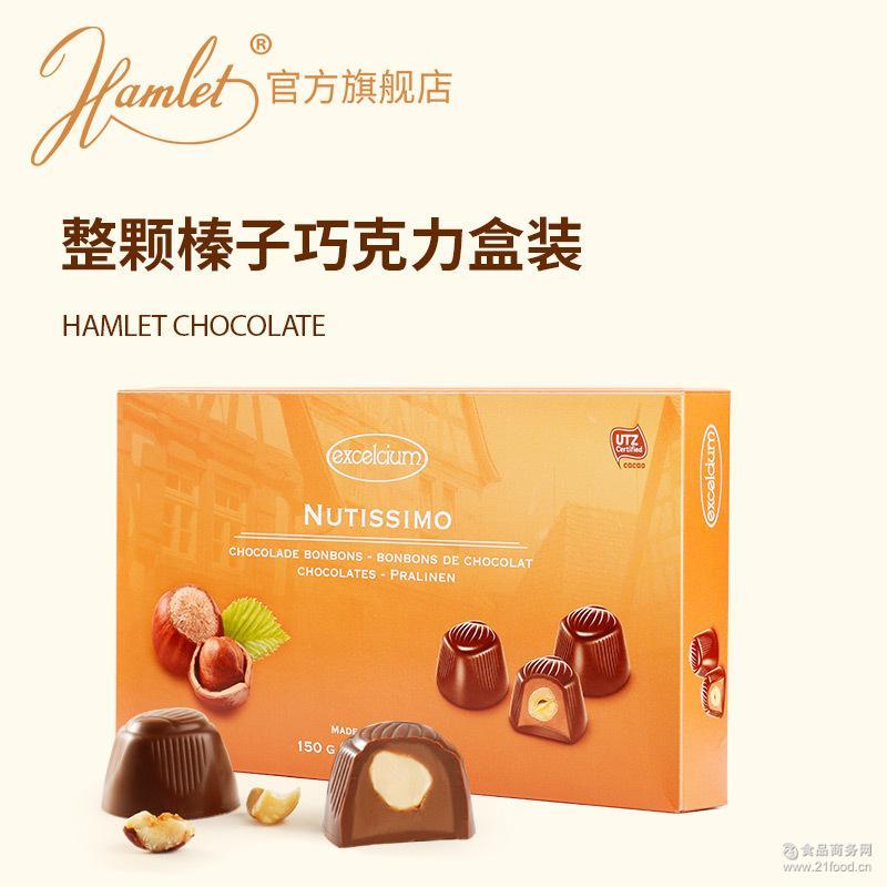 原装进口巧克力批发 榛子夹心牛奶巧克力150g Hamlet