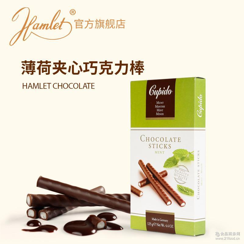 Hamlet薄荷味夹心巧克力棒125g 进口零食礼品批发 进口盒装巧克力