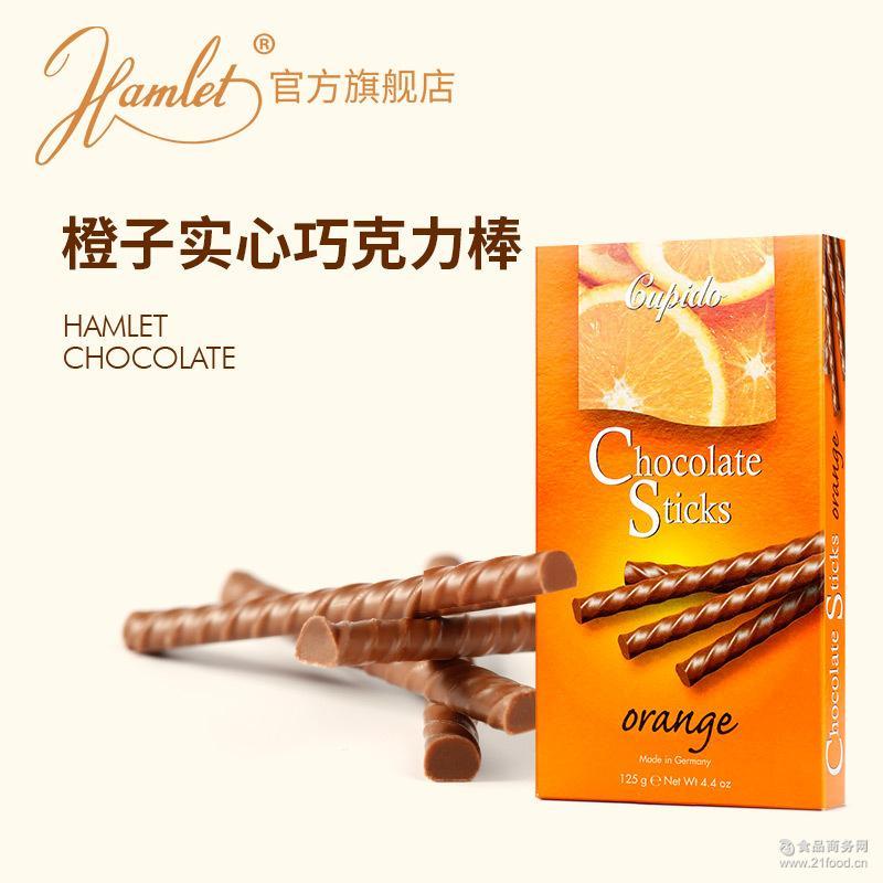 Hamlet甜橙味牛奶巧克力棒125g 比利时哈姆雷特巧克力婚礼巧克力