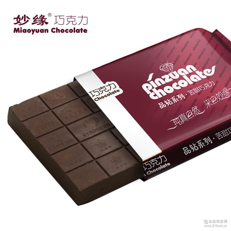 纯可可脂巧克力大块妙缘品钻手工烘焙原料棕色牛奶味1kg包邮