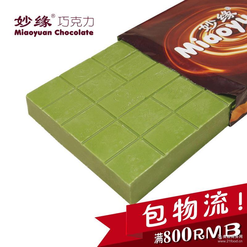 博金厂家直供烘焙甜点慕斯手工diy绿色抹茶味巧克力原料块1Kg包邮