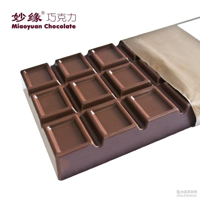 马天尼高端烘焙原料原装进口黑色巧克力1kg 纯可可脂黑巧克力