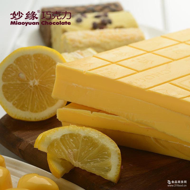 黄色柠檬味 烘焙巧克力 厂家批发diy巧克力手工巧克力大块1kg