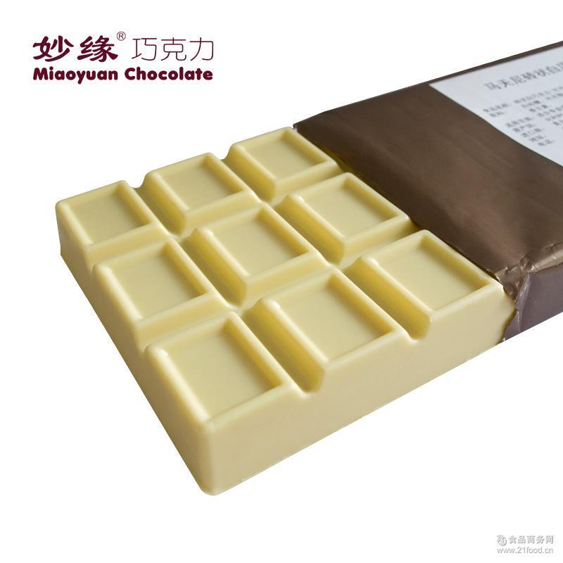 纯可可脂烘焙牛奶巧克力 进口比利时马天尼烘焙白色巧克力原料