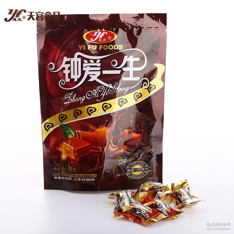 果仁酱巧克力128g 巧克力糖果 袋装巧克力批发 夹心巧克力