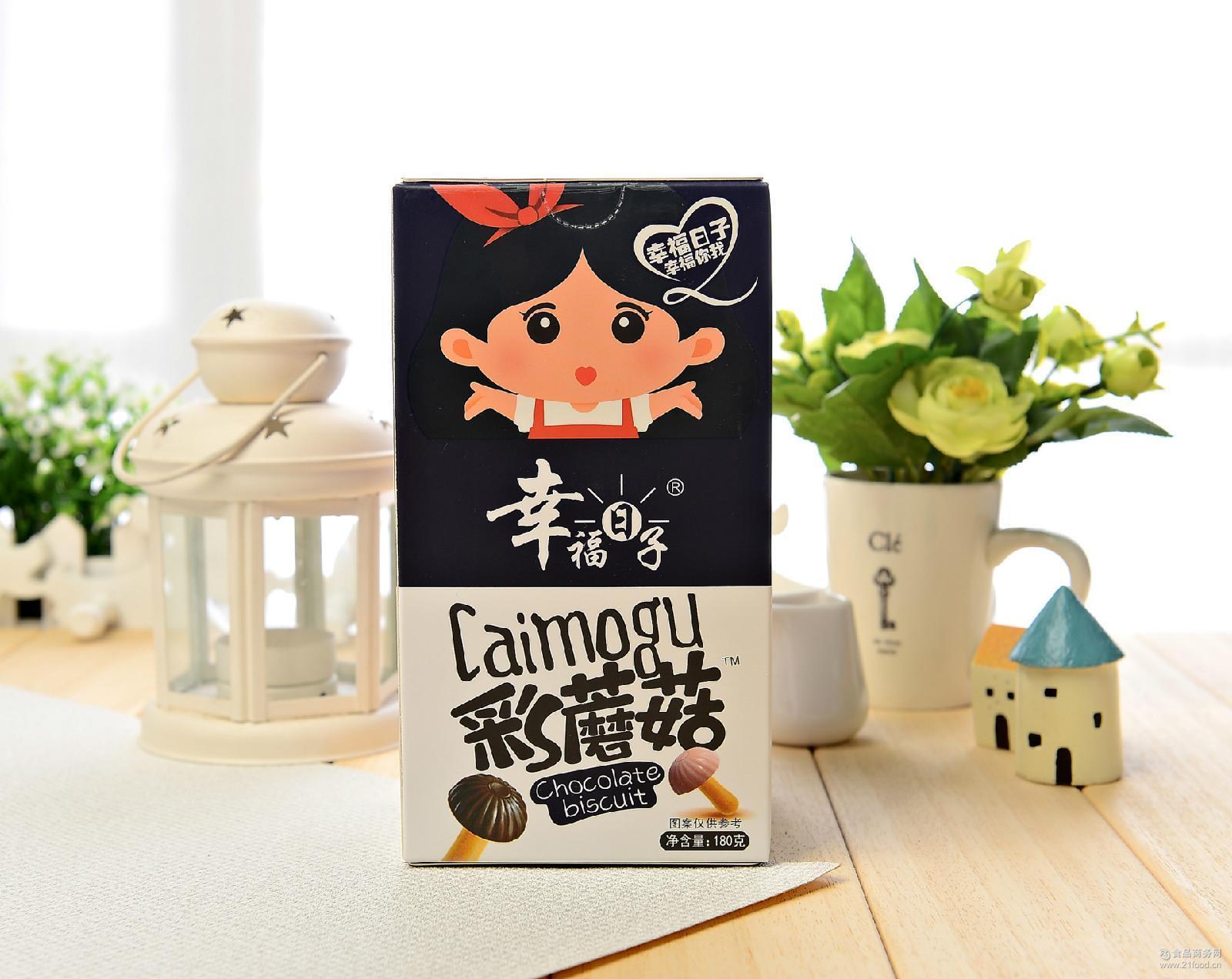 牛奶巧克力味蘑菇饼干棒批发 手工饼干休闲包装小零食品厂家