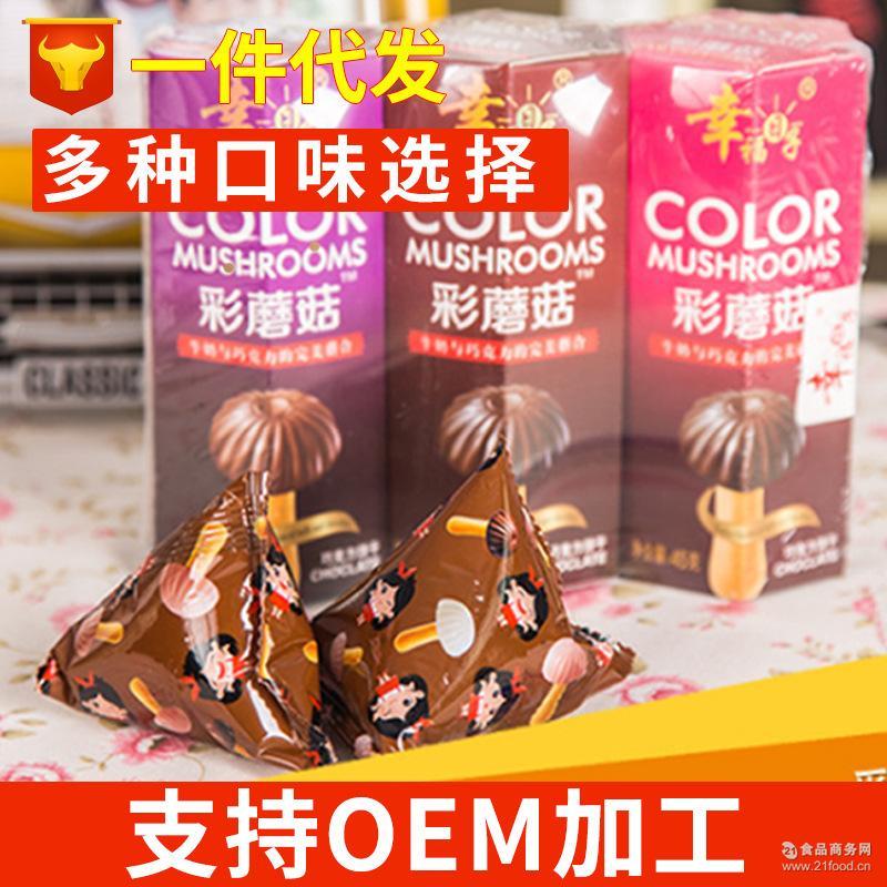 汕头食品幸福日子牛奶巧克力味饼干婚庆巧克力糖果盒装休闲零食