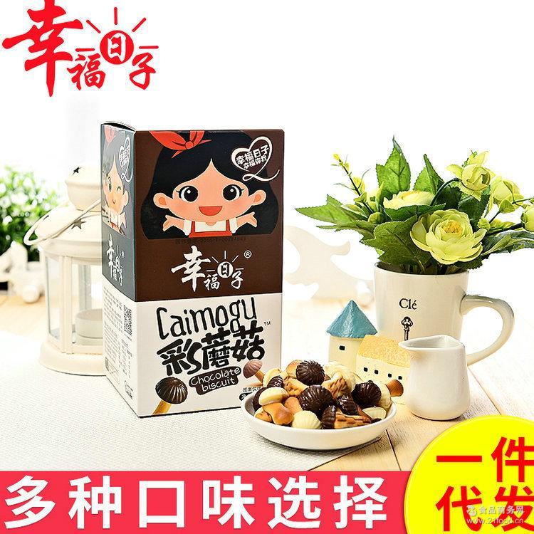 手工牛奶巧克力蘑菇饼干棒批发 休闲独立小包装零食品厂家