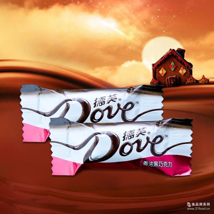 婚庆喜糖 长期提供美味香浓德芙黑巧克力 丝滑散装黑巧克力