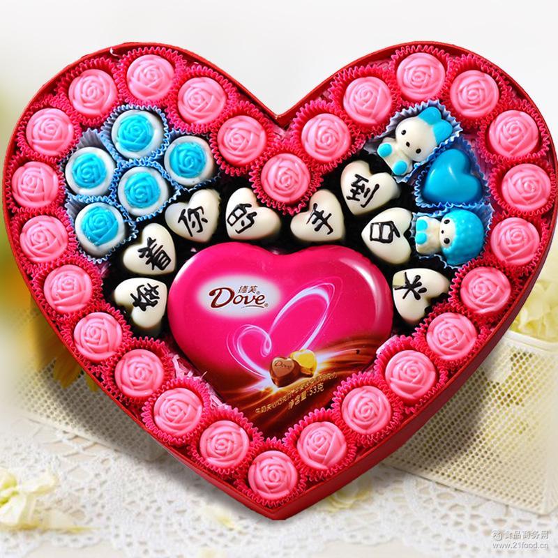 厂家直销手工巧克力礼盒装情人节圣诞礼物糖果零食喜糖批发