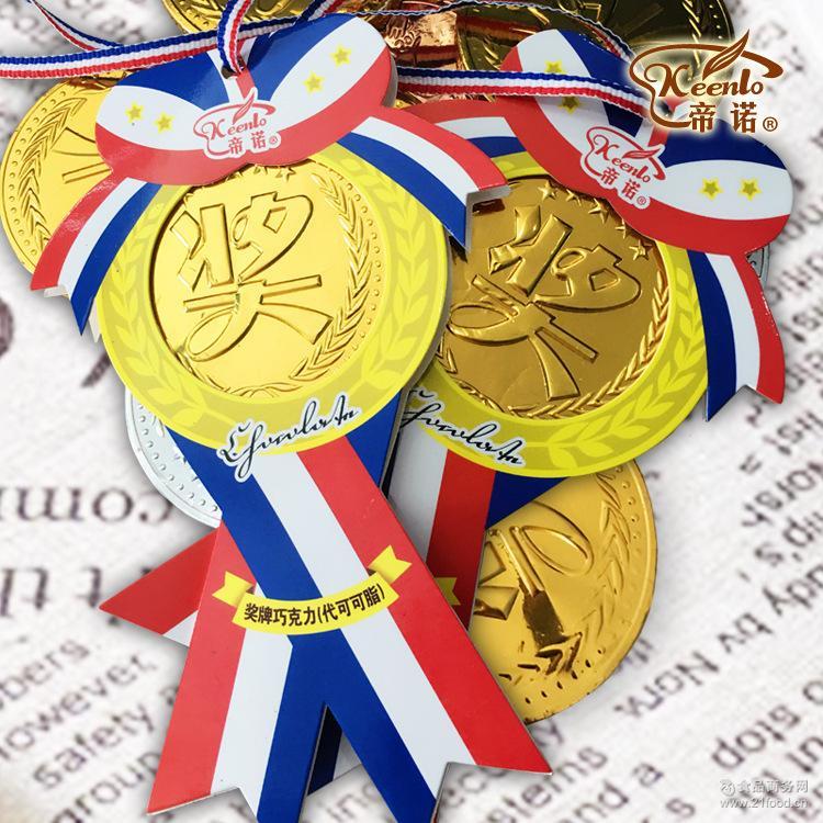 奖牌*巧克力 散装糖果儿童休闲零食 公司学校培训活动奖品制定