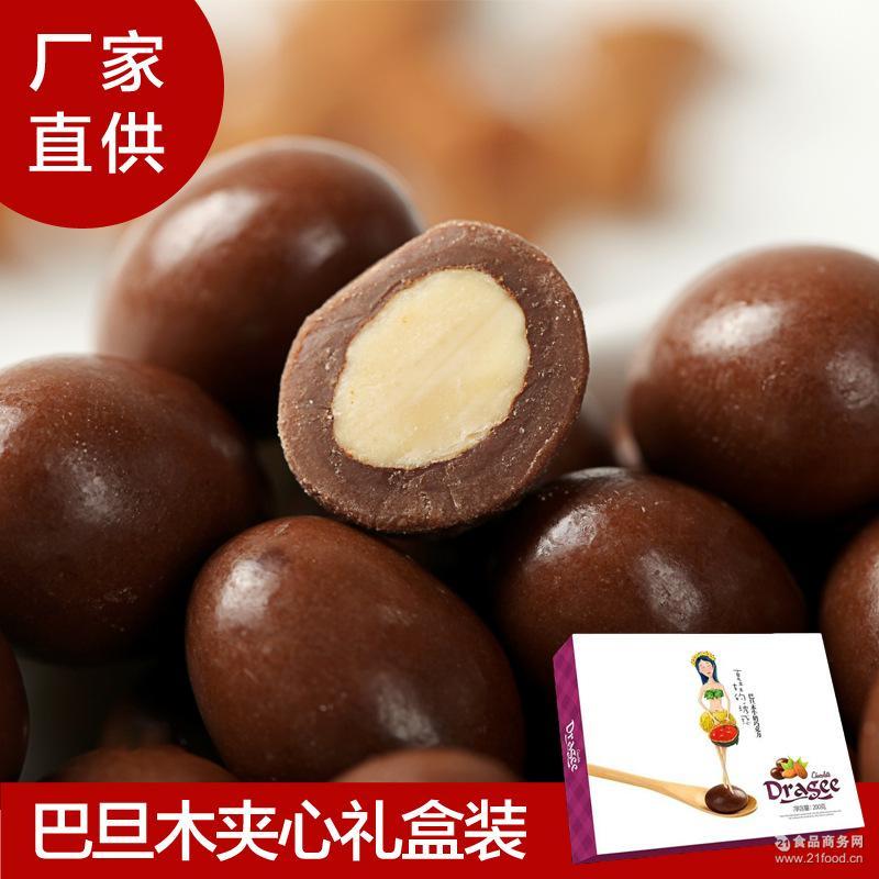 纯可可脂巴旦木巧克力豆 特价 杏仁夹心进口原料200g 芭米巧克力