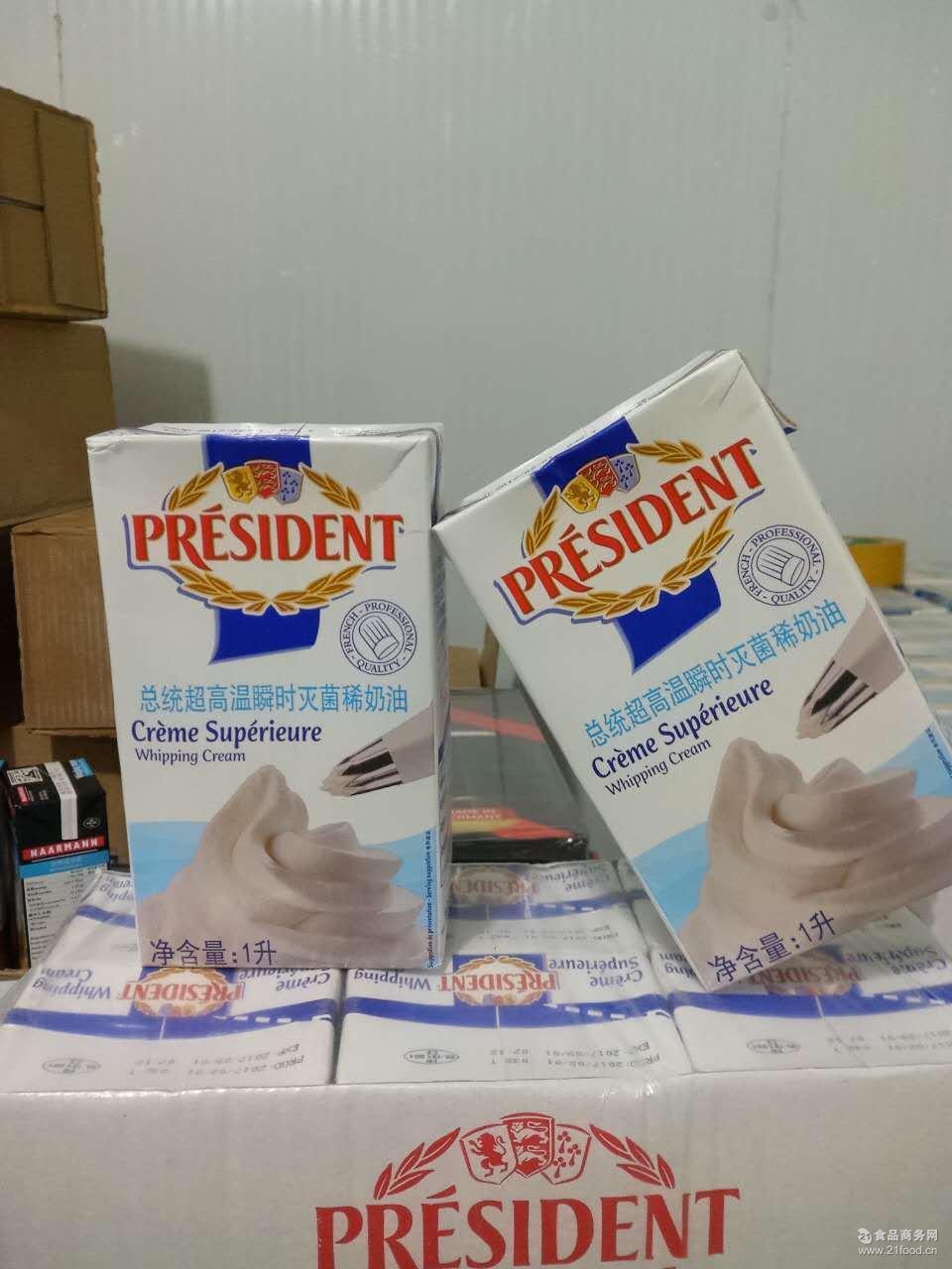 动物稀奶油烘焙原料 法国进口总统牌淡奶油芝士蛋糕1L*6/箱
