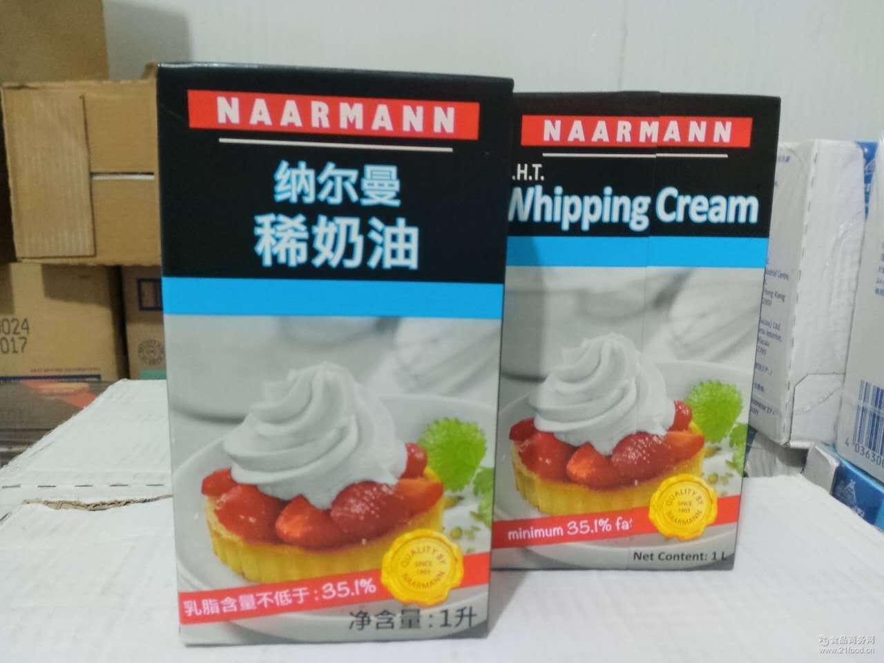 纳尔曼稀奶油 35.1%脂肪 纳尔曼淡奶油 烘焙裱花淡奶油1L*12瓶