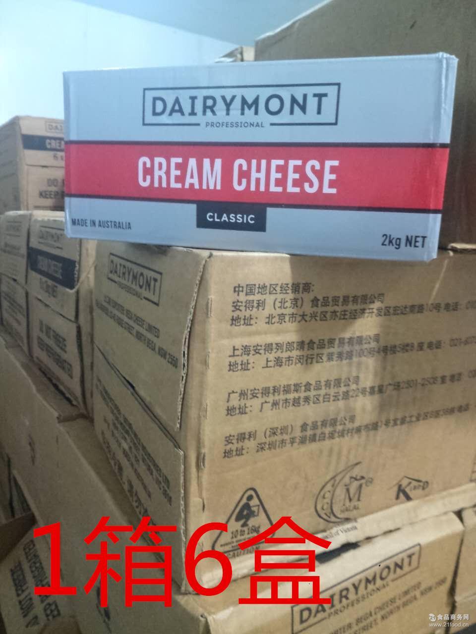 澳大利亚塔图拉 蛋糕原料 现货促销 2kg*6 忌廉奶油奶酪 奶油芝士