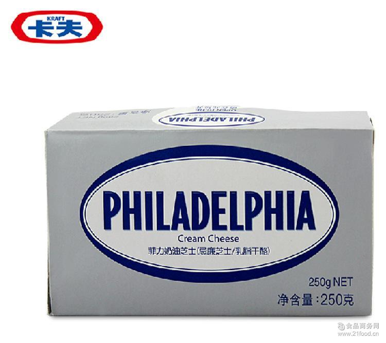 菲力奶油芝士奶油卡夫忌廉芝士乳脂干酪奶油奶酪蛋糕烘焙原料250g