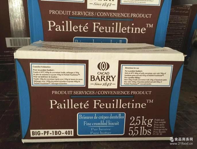 法国进口CACAO 2.5kg 可可百利饼干碎薄脆片碎饼干 BARRY