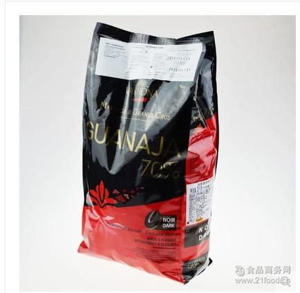 法芙娜巧克力VALRHONA圭那亚(70%)巧克力豆 3公斤 烘焙原料