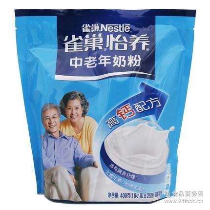 中老年营养400g袋装 400g 无蔗糖乳粉 雀巢成人奶粉