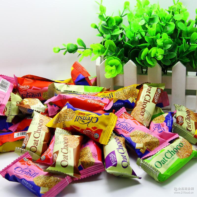燕麦巧克力袋装500g*2袋 俏嘴巴 婚庆喜糖糖果麦片巧克力零食批发