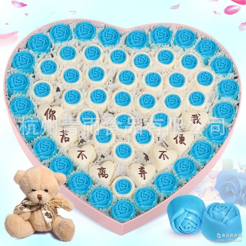 巧克力礼盒装diy刻字手工定制创意生日情人节表白爱心形礼物