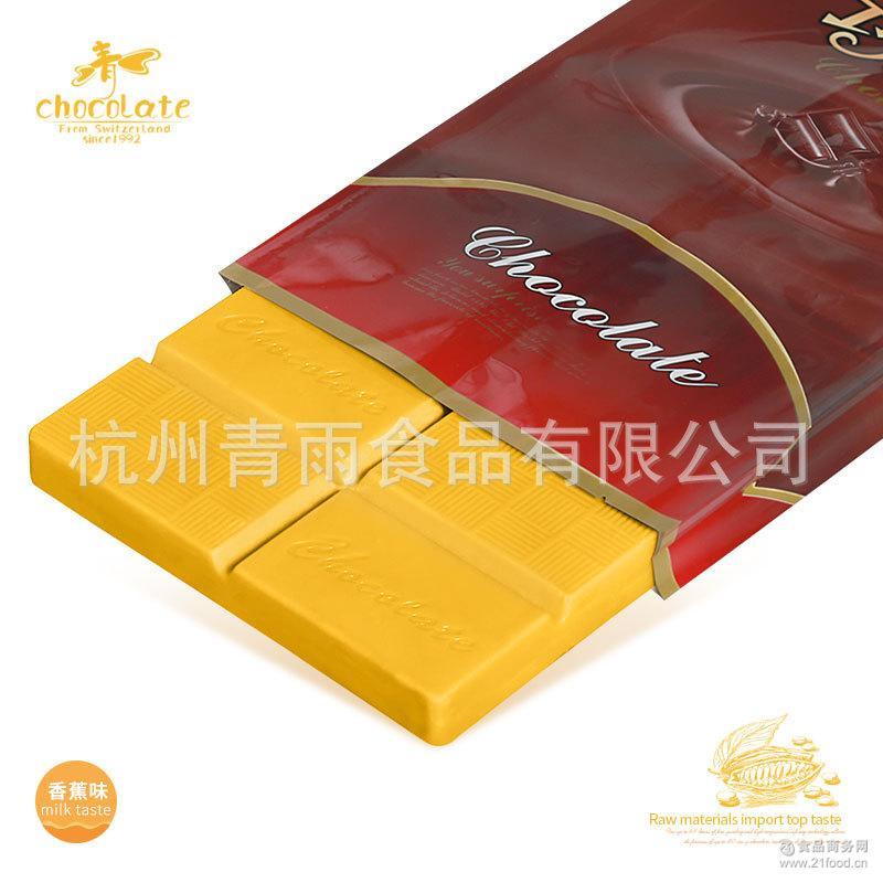 厂家直销巧克力大块代可可脂烘焙原料批发DIY手工巧克力香蕉味