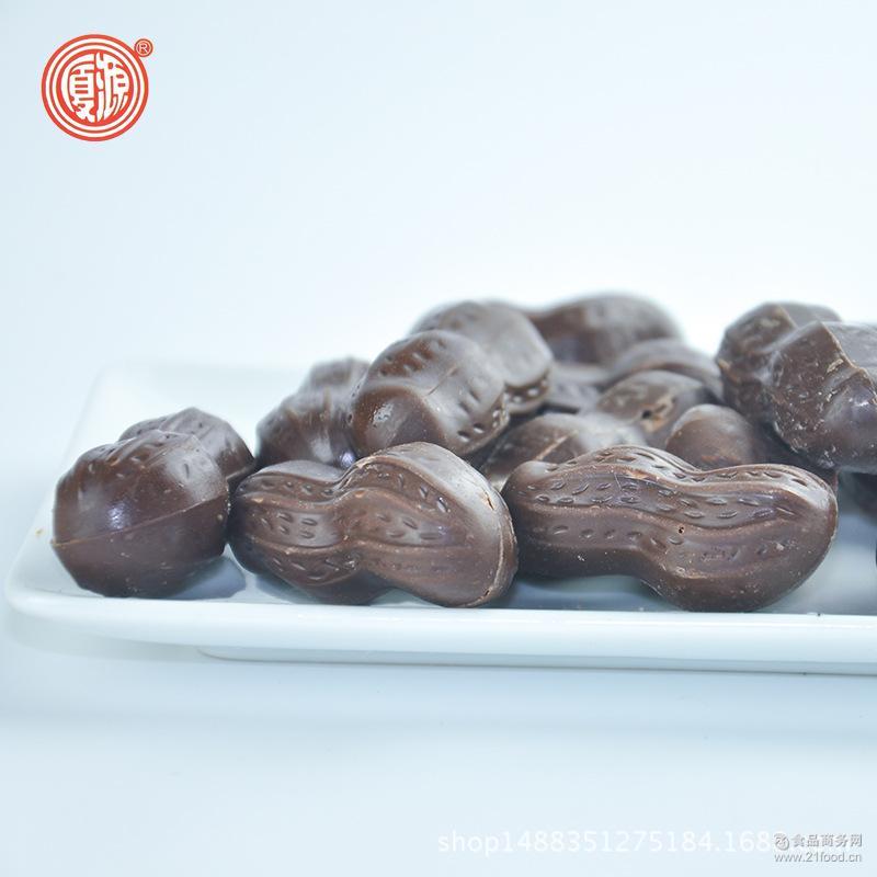 【厂家直销】厦源优质花生巧克力糖果零食婚庆喜糖年货糖果