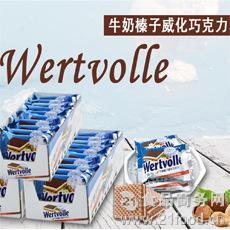 Wertvolle袋装牛奶榛子威化夹心巧克力 多层威化巧克力 休闲食品
