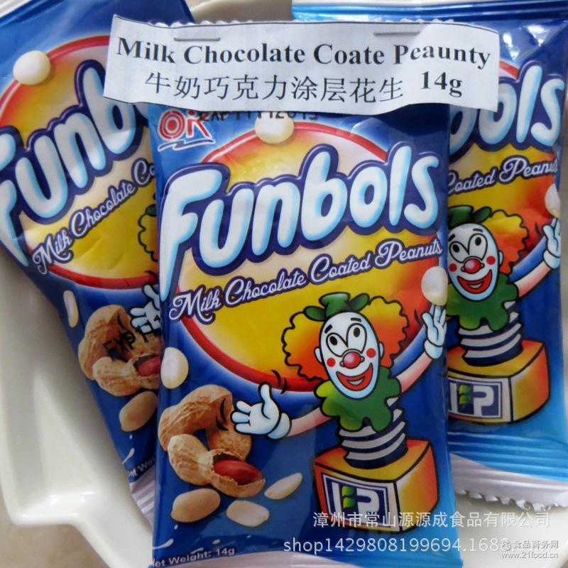 源源成牛奶巧克力涂层花生 特色营养早餐 网销批发 休闲居家零食