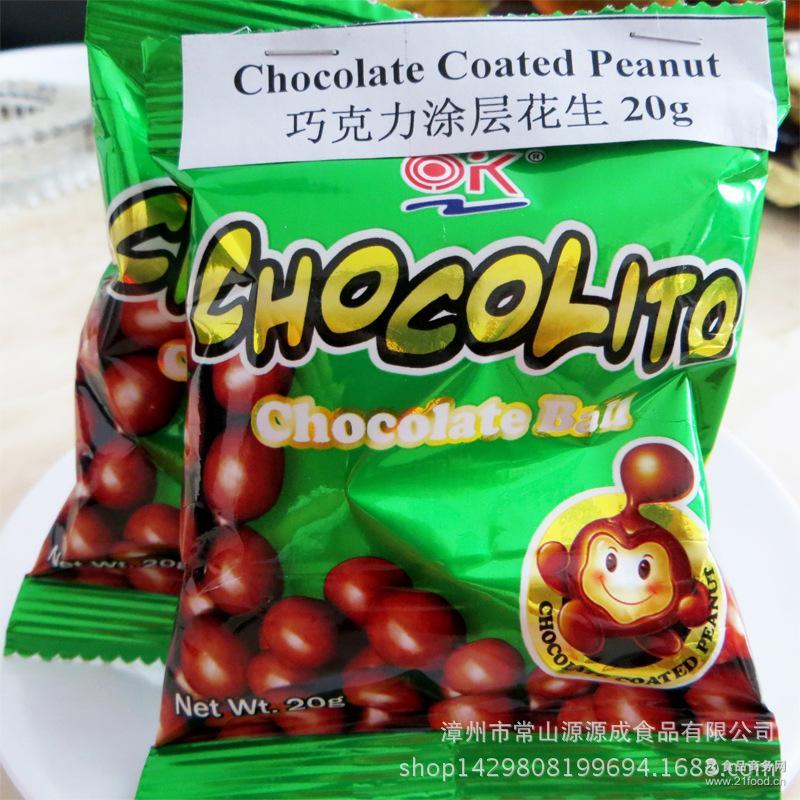 巧克力花生20克 休闲居家好零食 特色营养早餐 网销批发 源源成