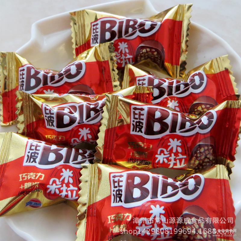 脆米夹心巧克力 一手货源 厂家大量提供 散装 婚庆喜庆休闲糖果