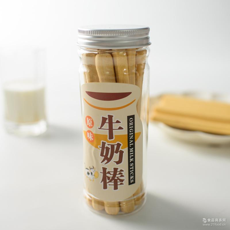 手工无添加 小孩孕妇营养零食饼干生产批发 锡涵食品牛奶棒110g