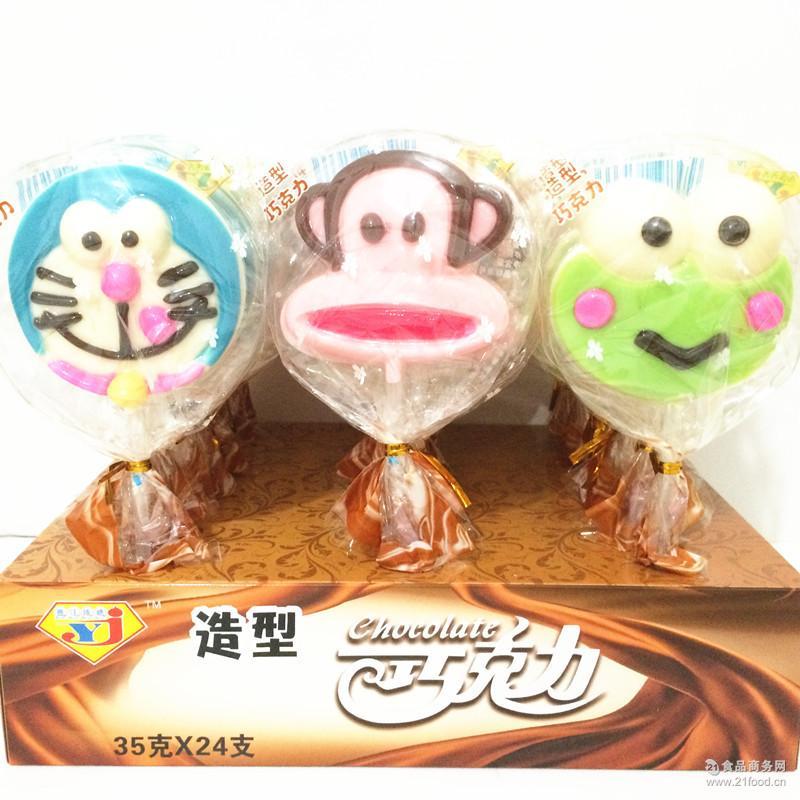 厂家直销35g*24支动物造型巧克力糖果复活节糖果玩具糖果批发